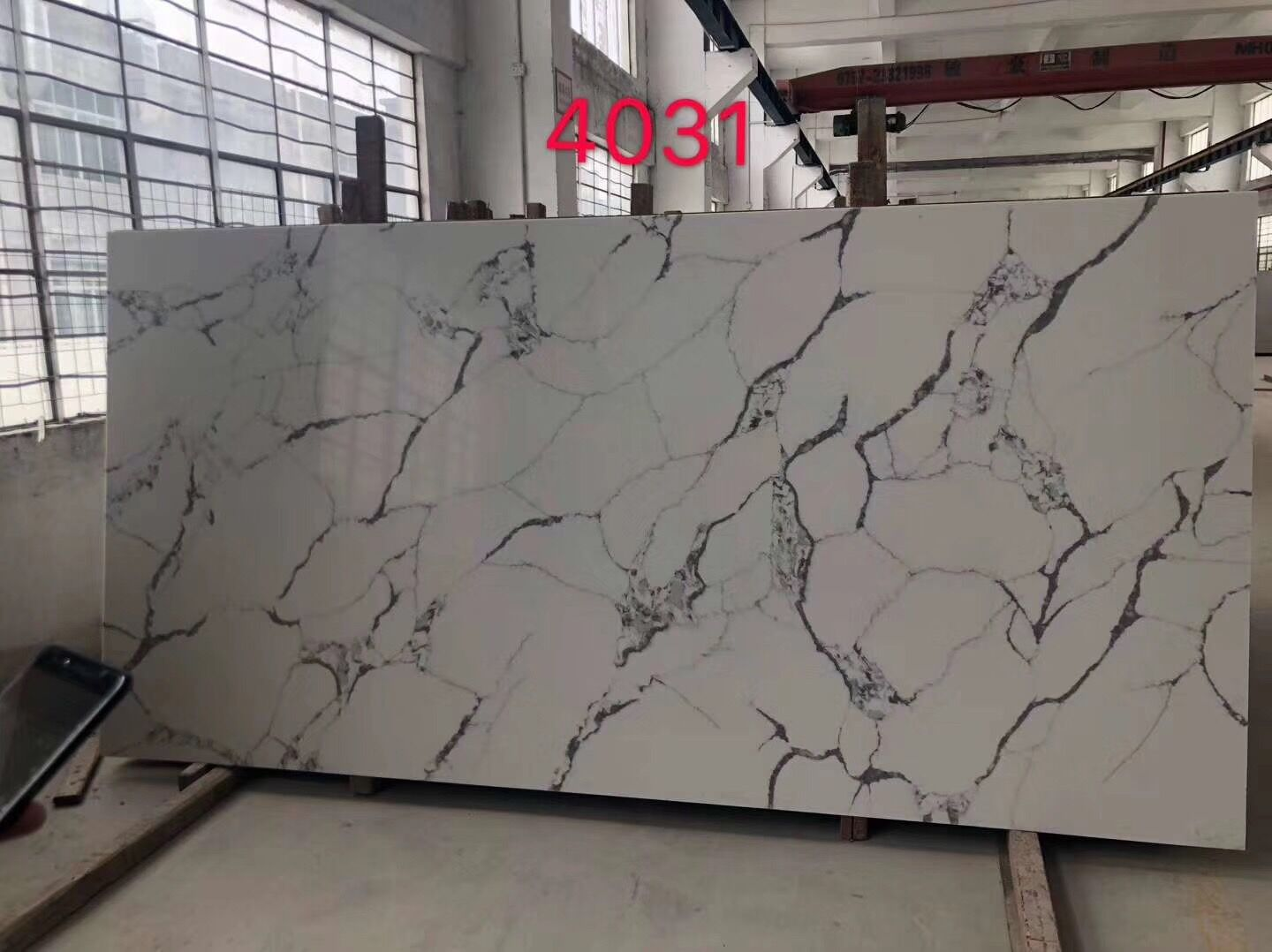 White Grey Quartz Stone Slab