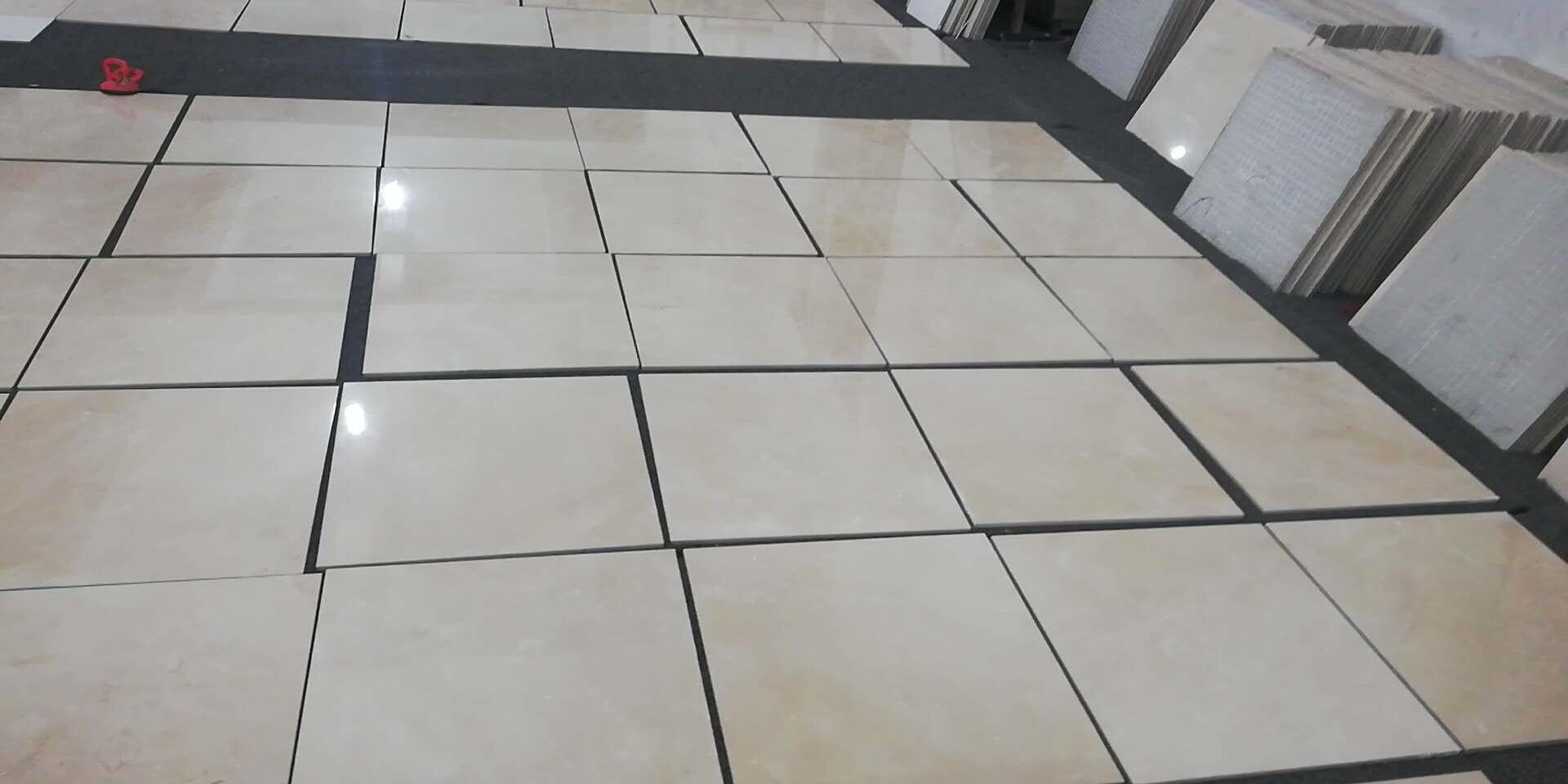 Marfil Beige Tiles