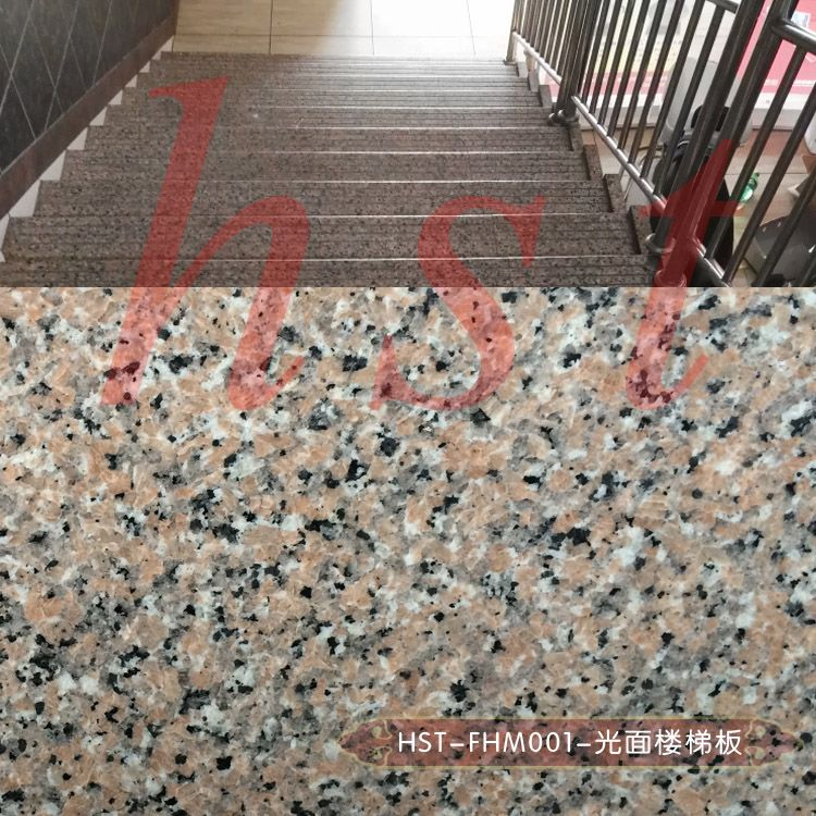 pink porrino graniteG564 granite stairs