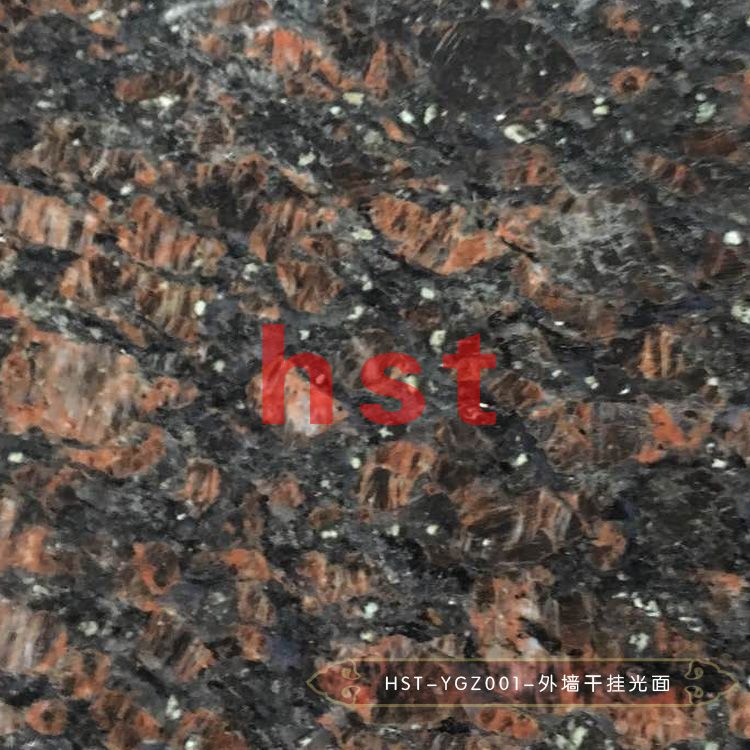 coffee brown granite tiles for exterior wall