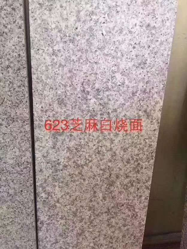 623 Granite Flamed Tiles