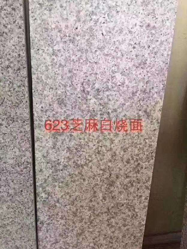 G623 Tiles Chinese Granite Flamed Tiles