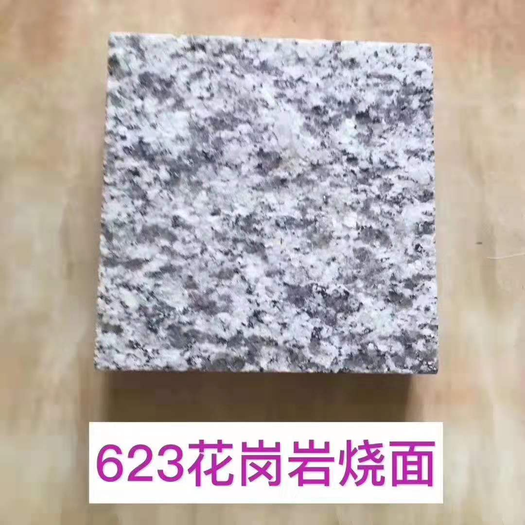 G623 Granite Flamed Tiles