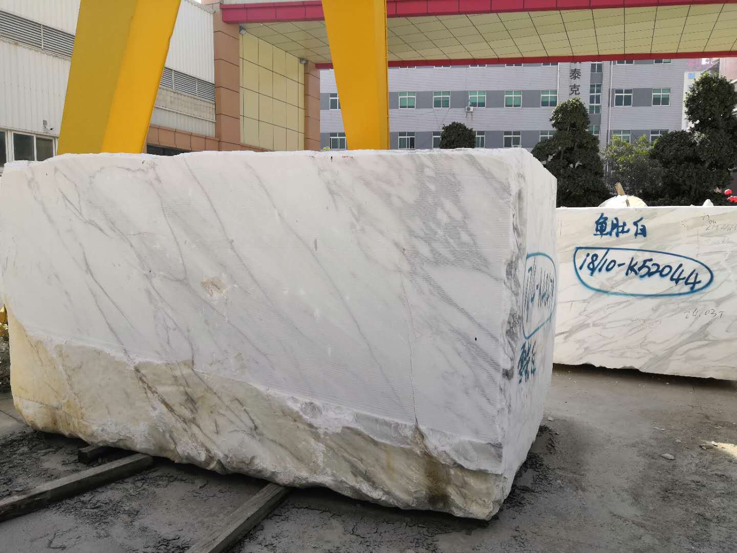 Big Calacatta White Marble Natural Blocks