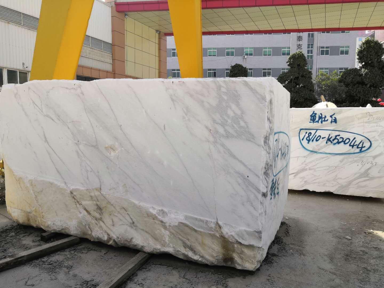 Big Calacatta White Marble Natural Blocks