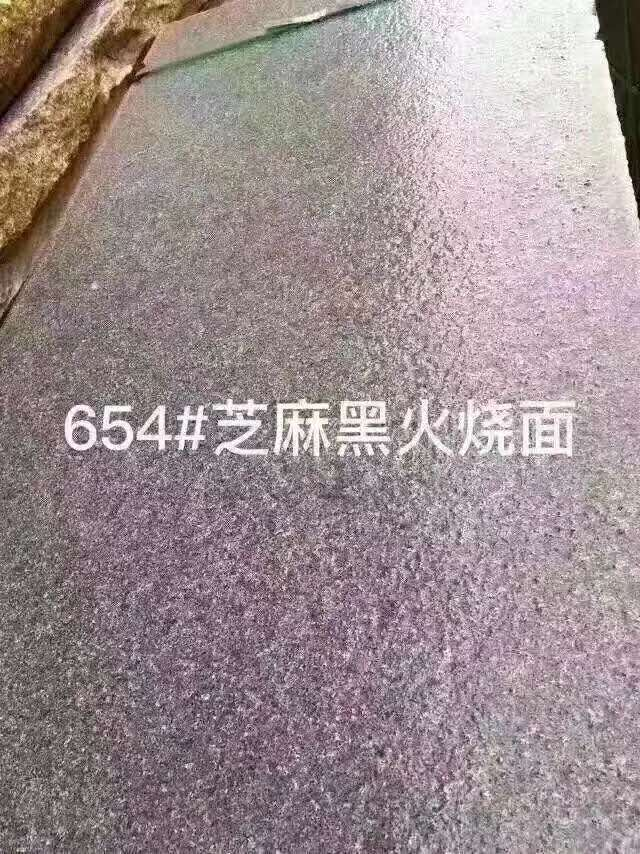 654 Sesame Black Flamed Granite Slabs