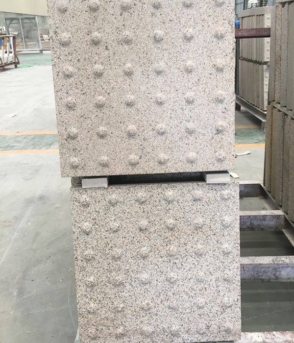 G682 Granite Blind Stone for Outdoor Paving