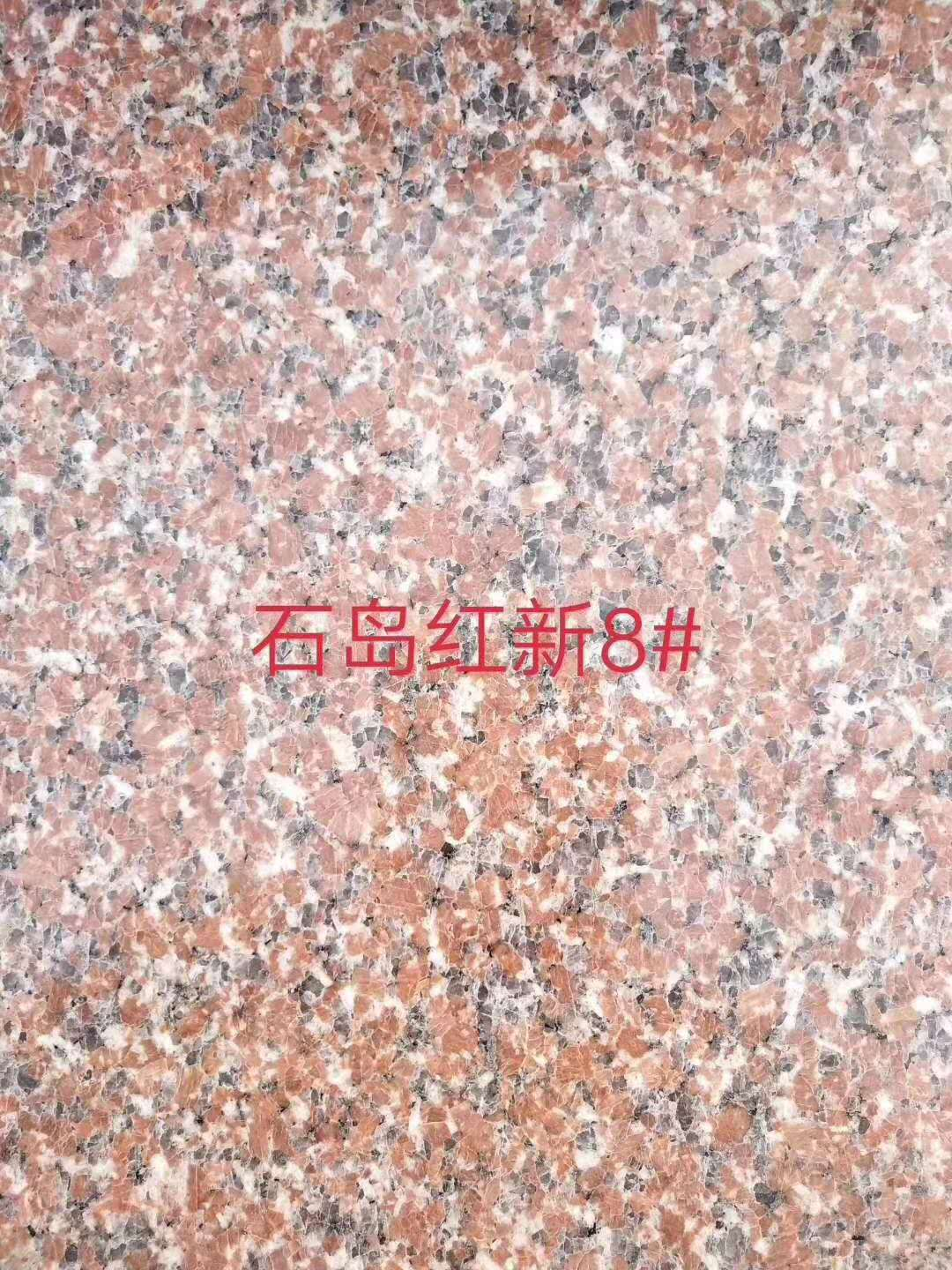 Shidao Hongxin 8 Red Granite from China
