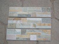 RP-14E Limestone Wall Stone