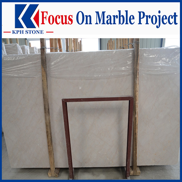 Agave Beige Marble Outdoor Wall Decorate for Project