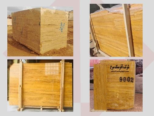 Iranian Yellow Travertine Polished Stone Slabs