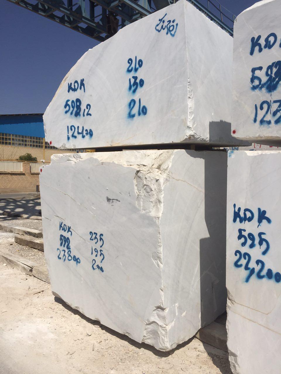 AZN White Marble Block