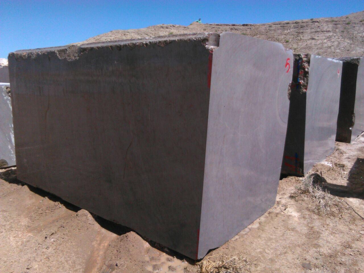 Bronz Armany Marble Block