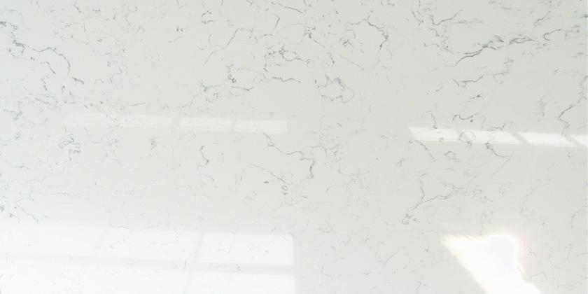 China White Quartz Stone