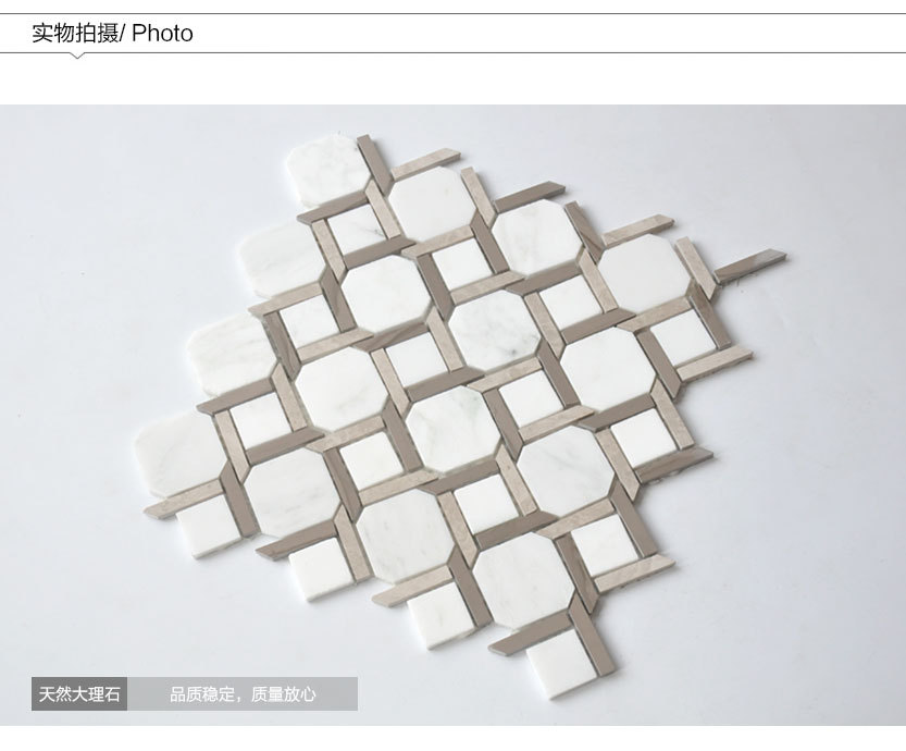 Carrara white white wood  athen grey octagon mosaic natural stone mosaic tile factory