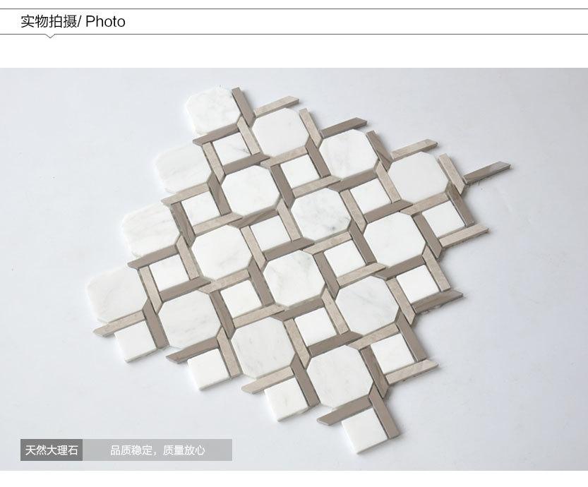 Carrara white white wood  athen grey octagon mosaic natural stone mosaic tile factory