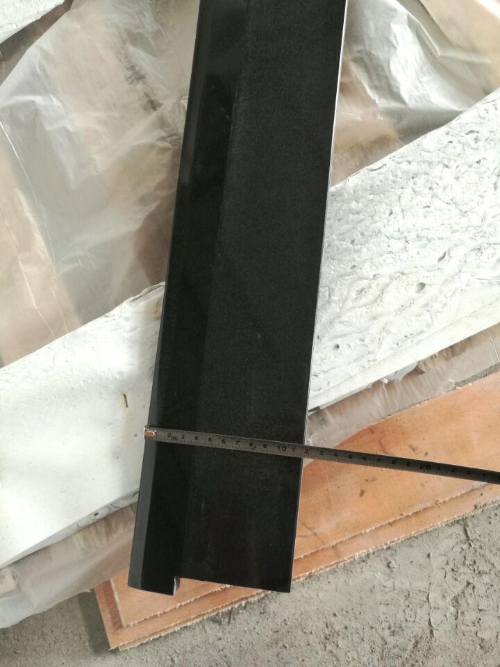 Black granite threshold