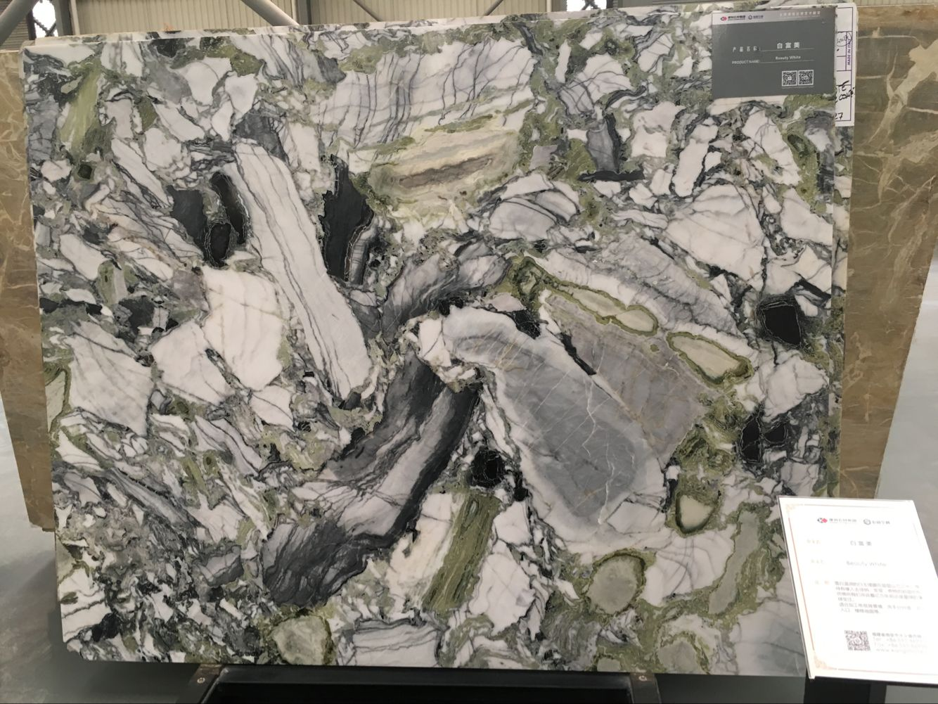 White Beauty Ice Jade  Ice Green Marble Slabs & Tiles