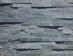 Black Slate 003 culture stones
