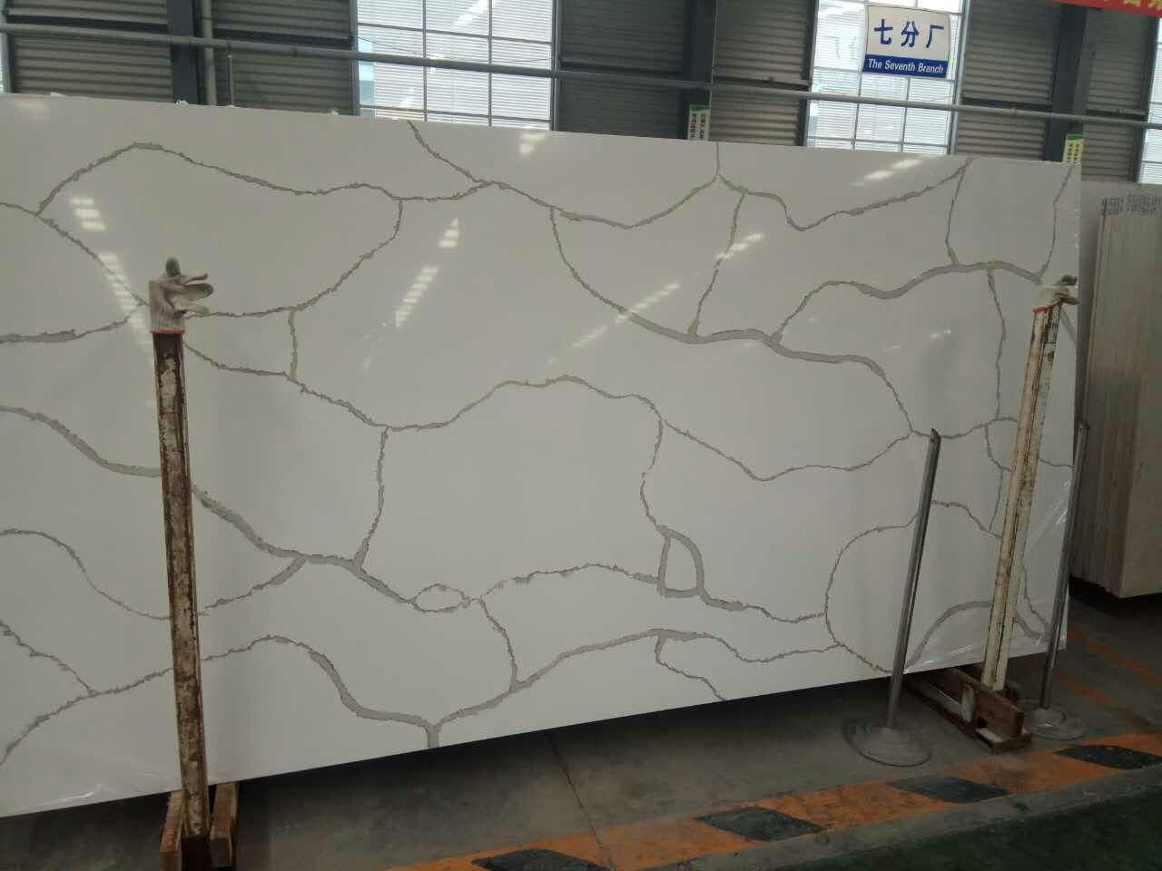 Calacatta white color artificial quartz slabs for countertops