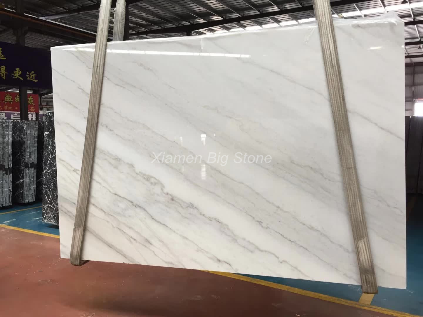 Chinese Guangxi White Marble Slab