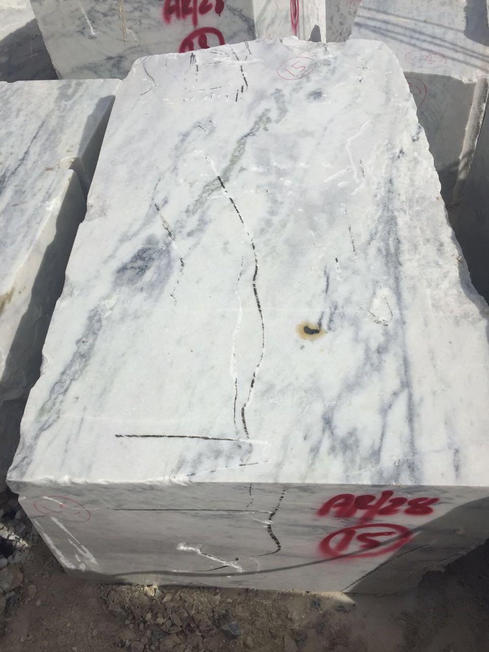 Chinkara white granite