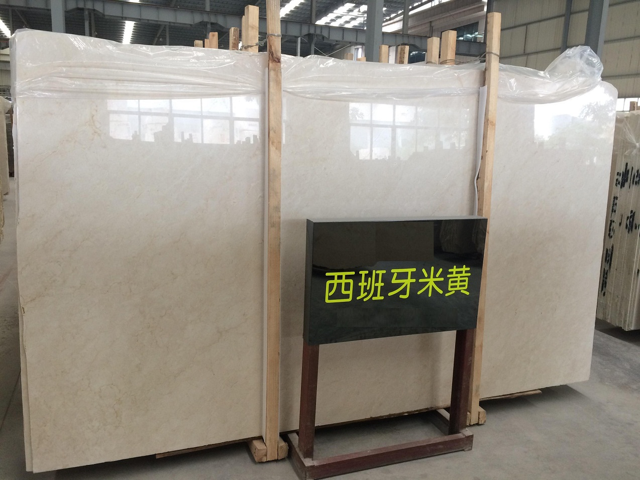 Spanish crema marfil high quality polished marble slabs