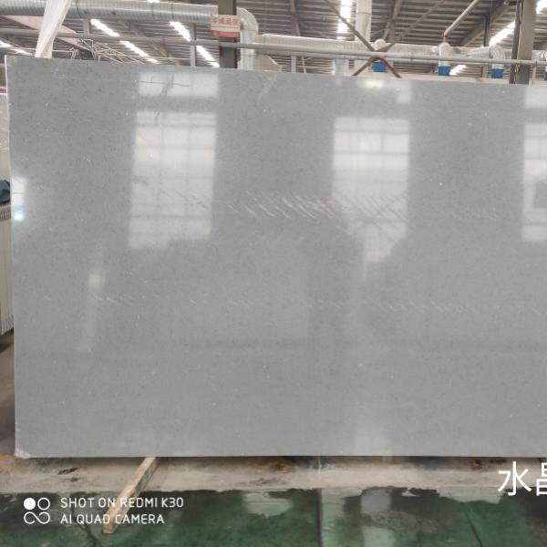 Crystal Light Grey Quartz Slab