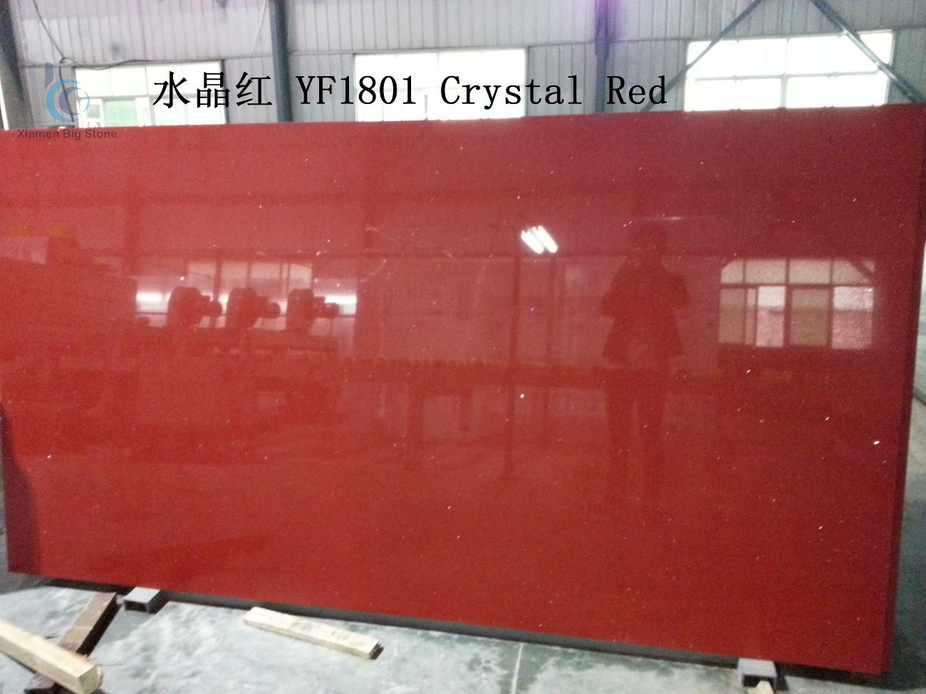 Quartz Crystal Red Big Slab