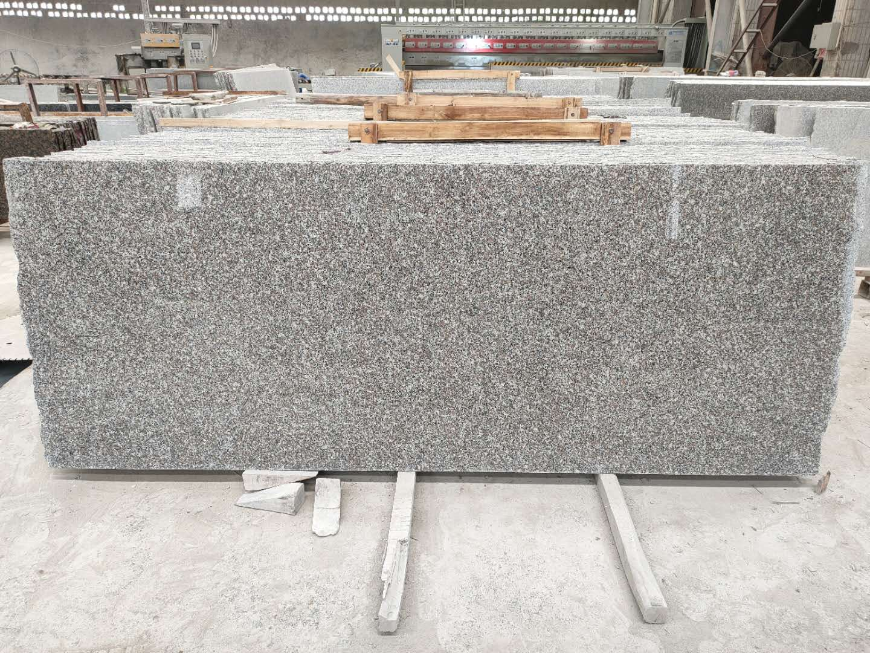New G664 small slab