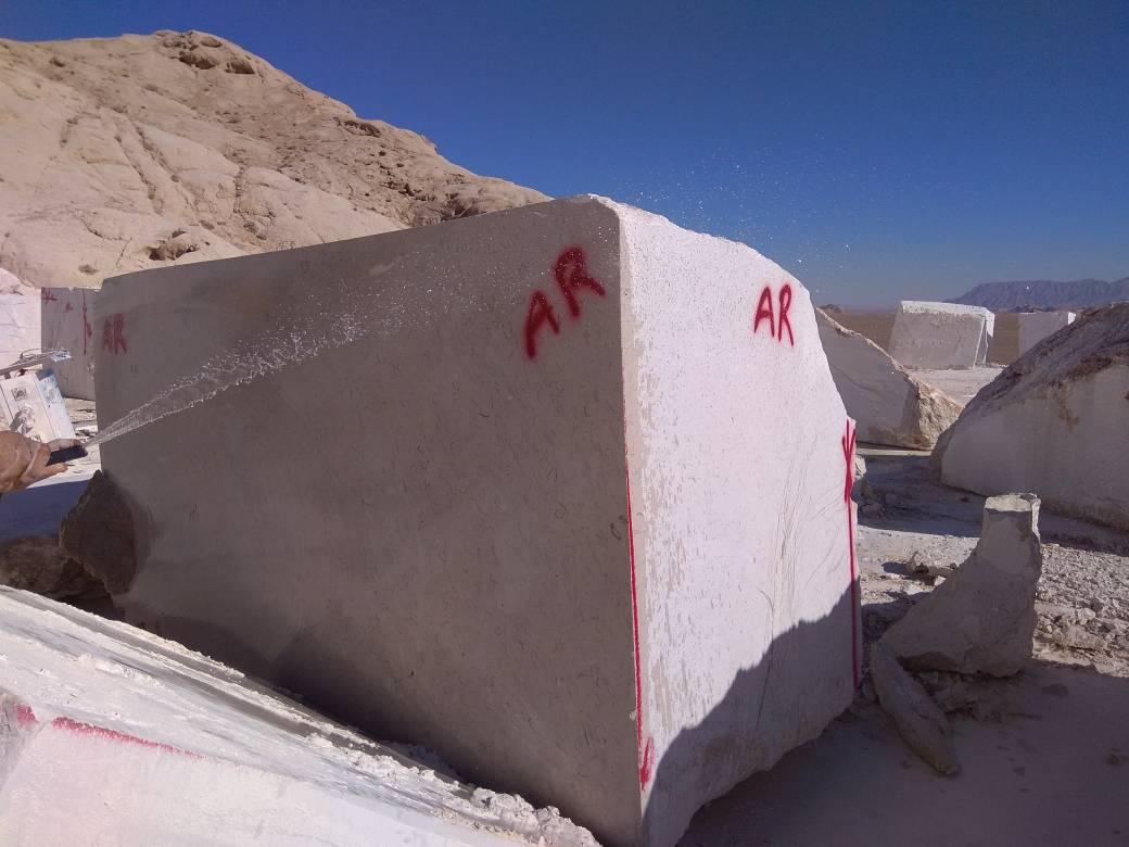 Fossil Beige Marble Block