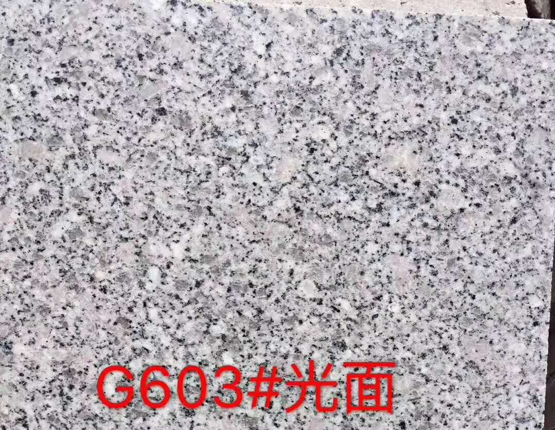 G603 Smooth Surface Granite Tiles China