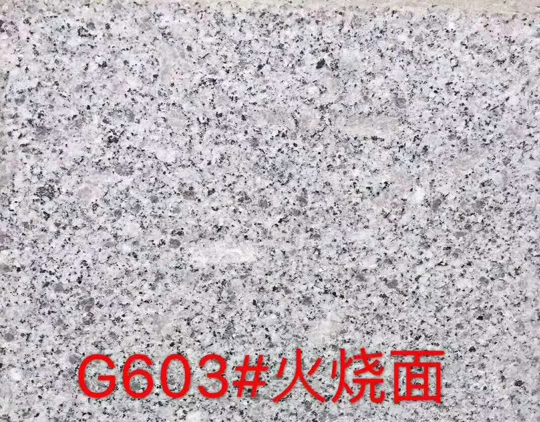 G603 Flamed Granite