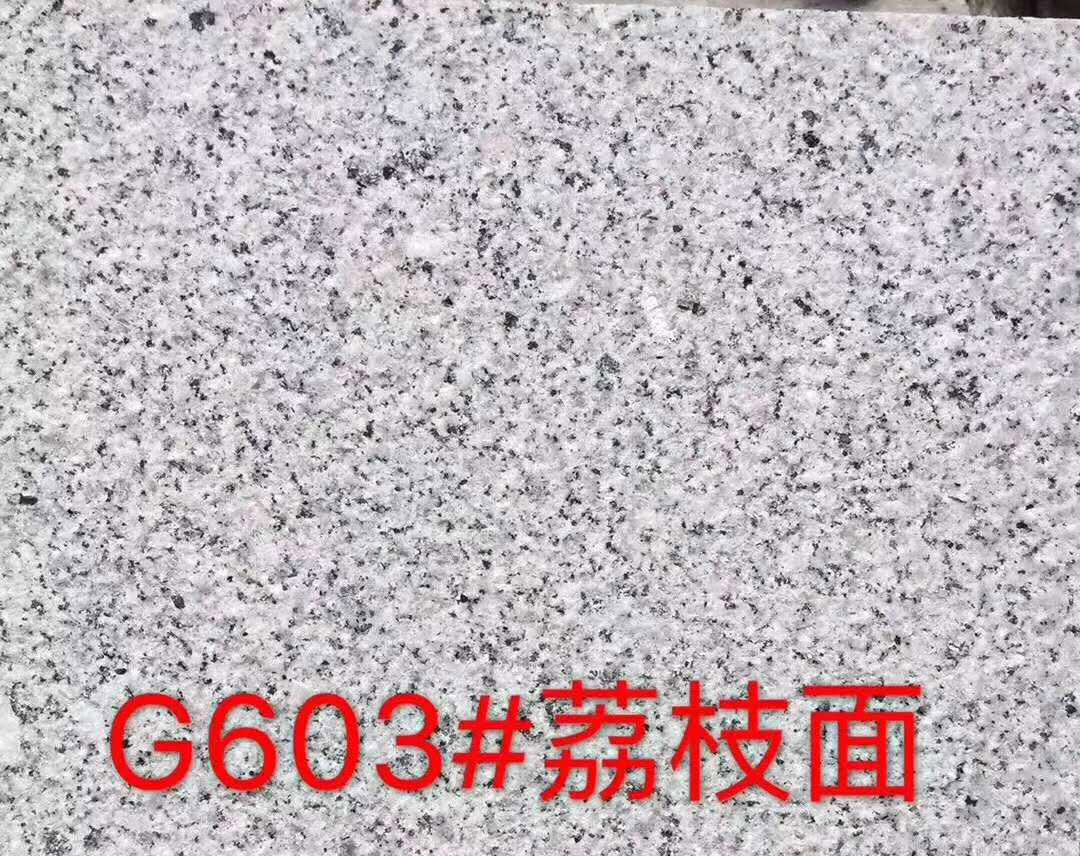 G603 Bushhammered Surface Granite China