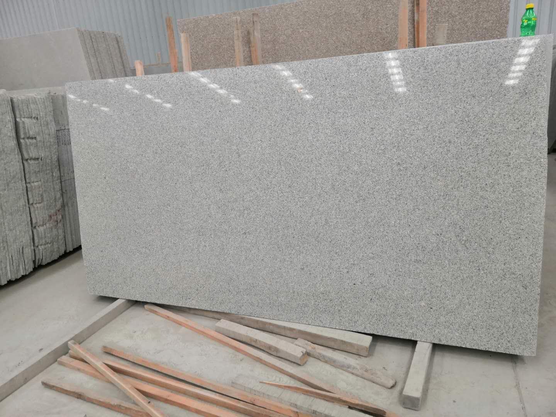 New G603 slab