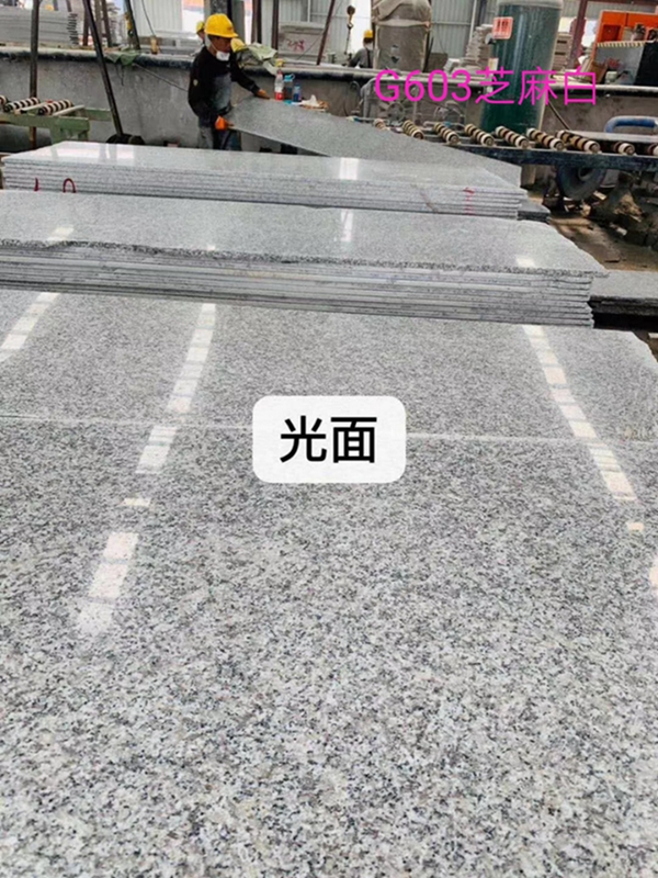 G603 Sesame White Granite Slabs Tiles Cheap Price for sale