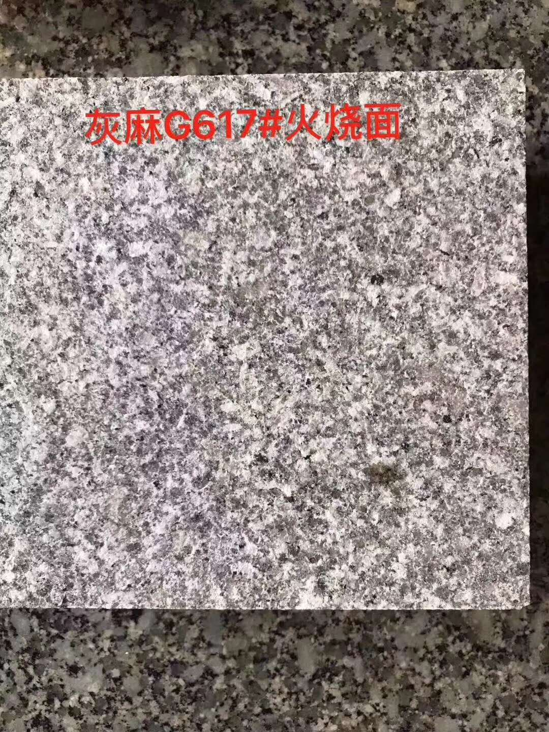 Flamed G617 Granite Tiles from China