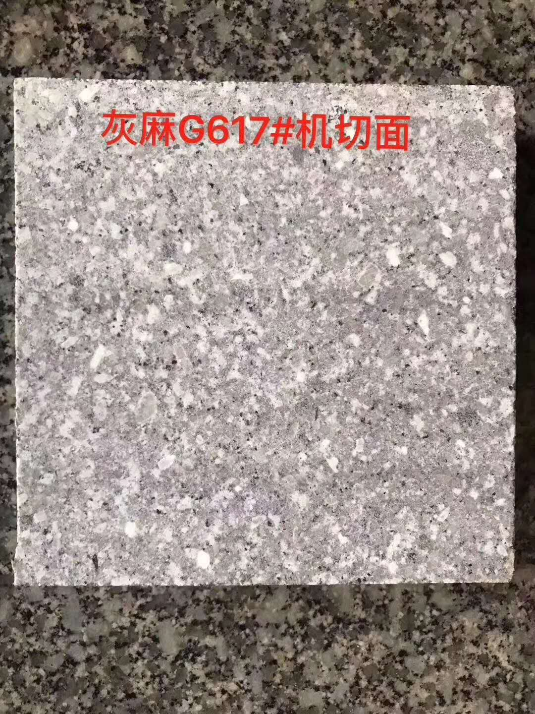 Gray Flax Machine Section G617 Tiles