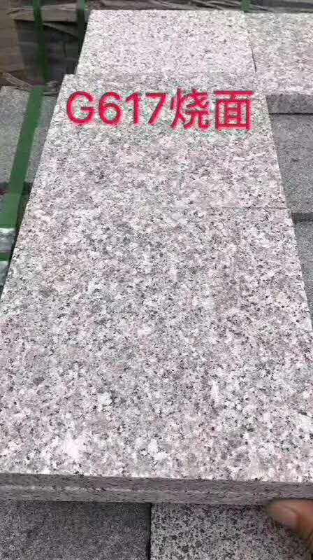 G617 Flamed Granite Tiles