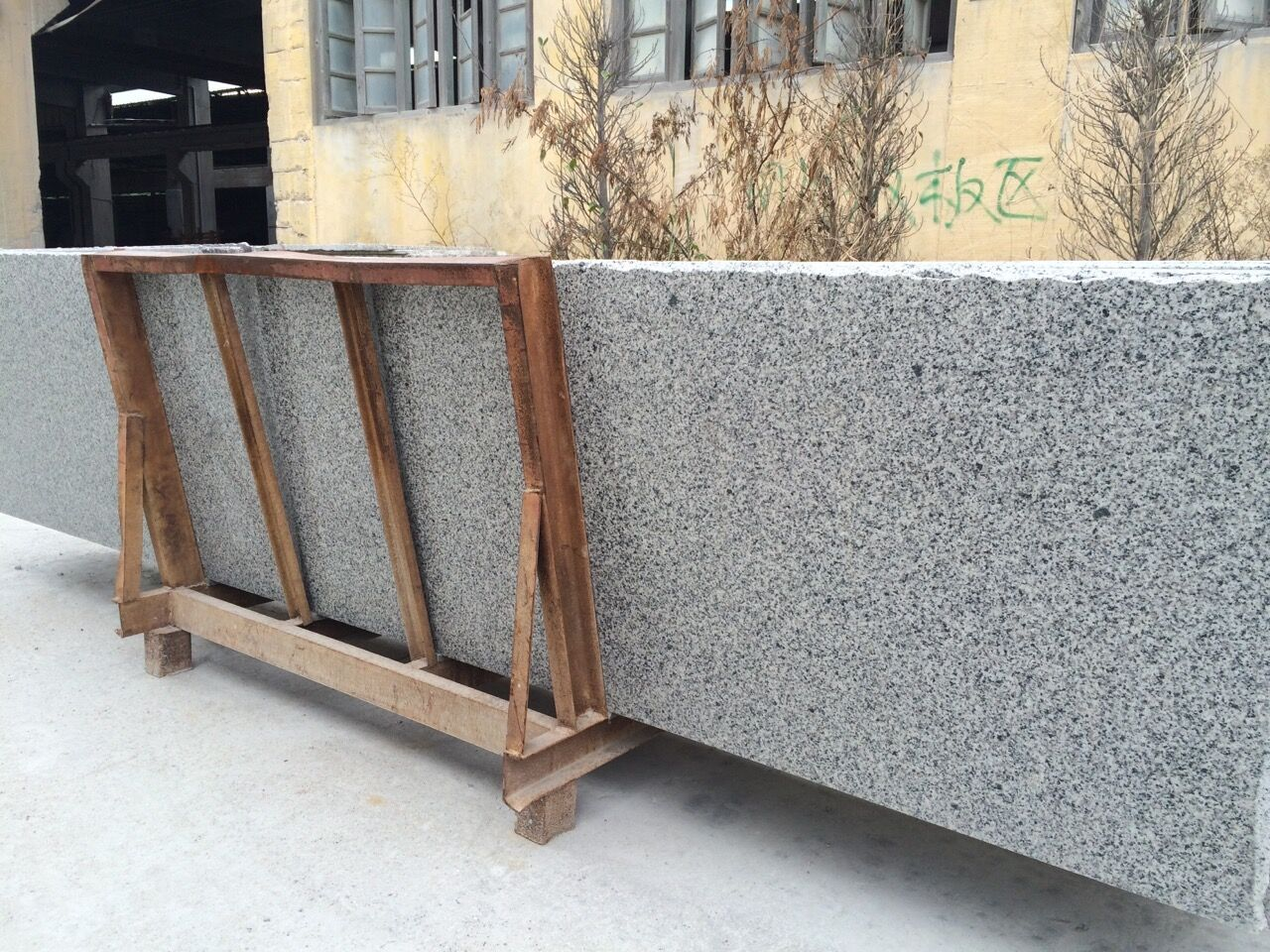 G640 Granites for half slabs