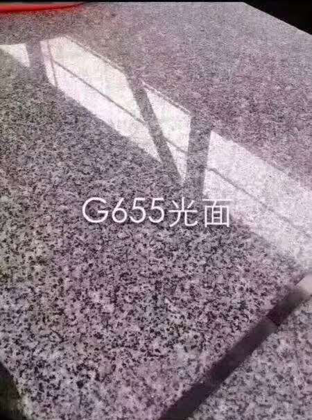 G655 smooth surface granite China