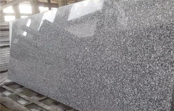 G655 Sesame White Granite Slab