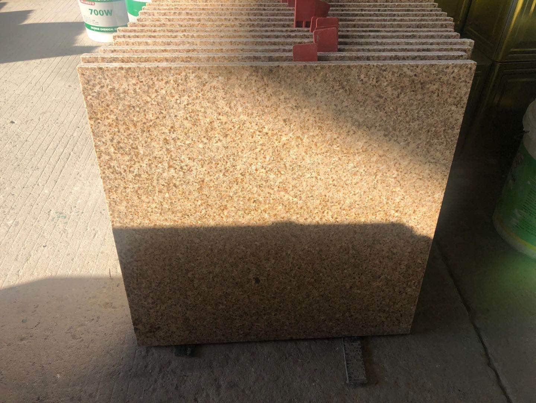G682 Rusty Granite