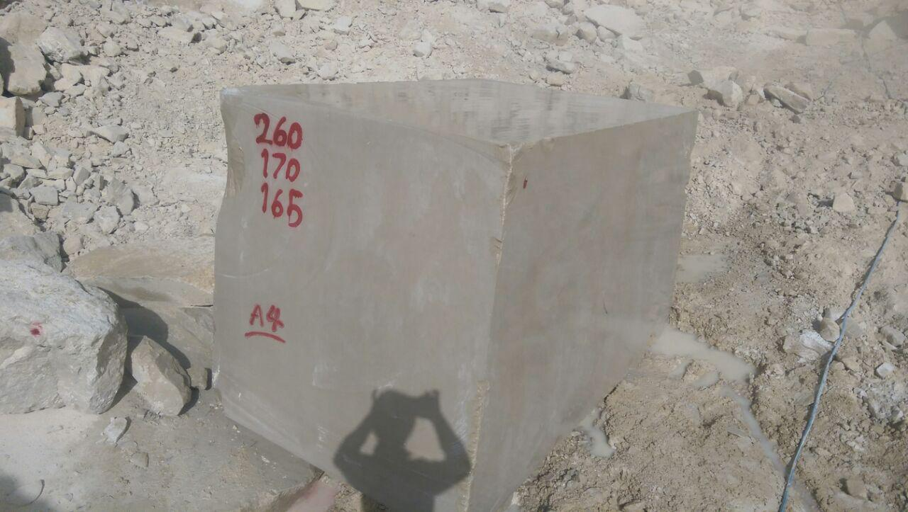 Gohara Beige LimeStone Block