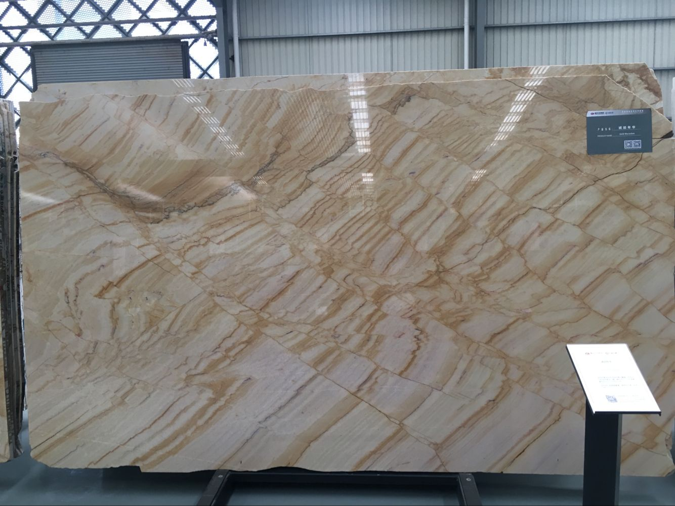 Giallo Macaubas Quartzite Slabs  Yellow Polished Quartzite Slabs