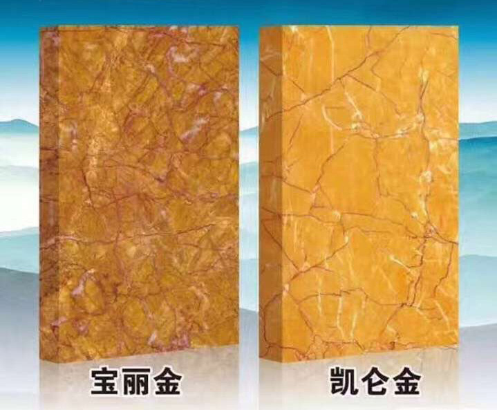 Brazil Gold Marble Kailun golden marble slabs china gold marble premium quality