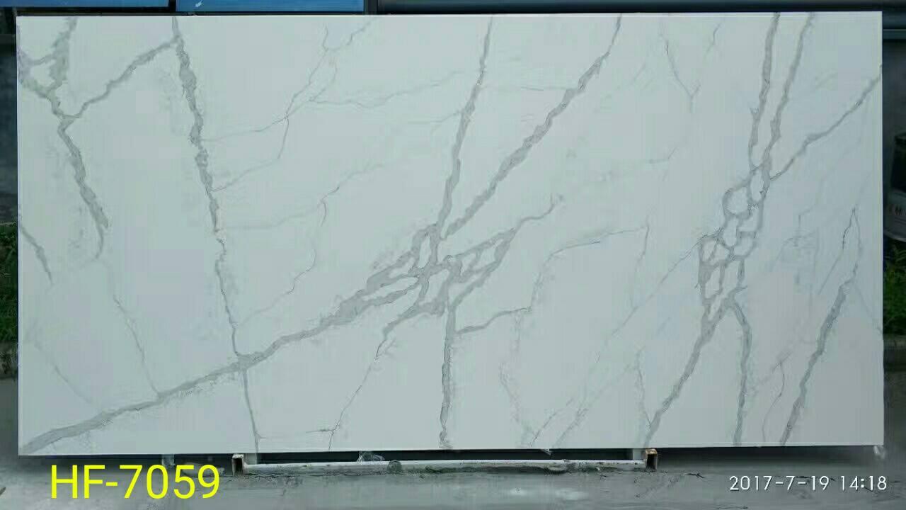 7059 calacatta quartz slab