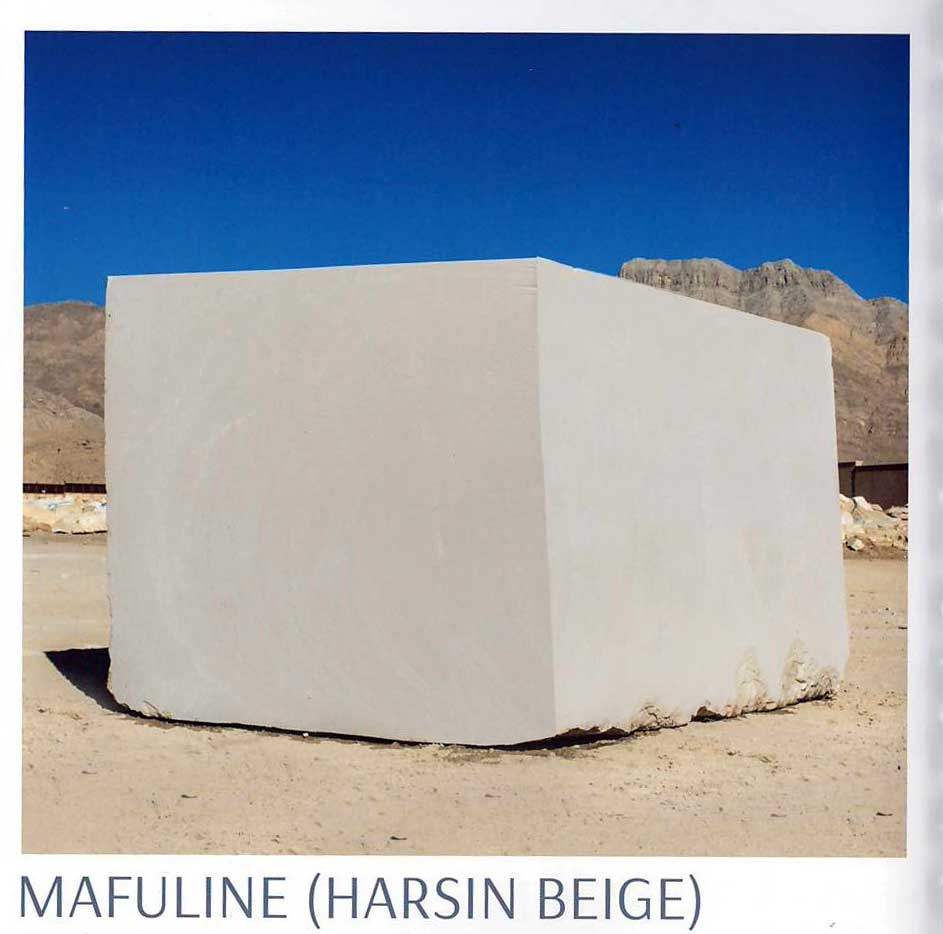 Harsin Beige Marble Blocks