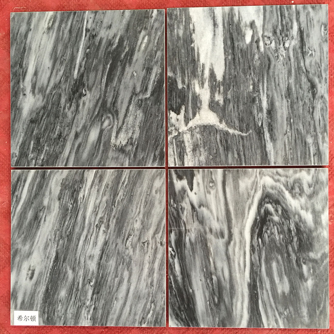 Black marble Hilton tiles