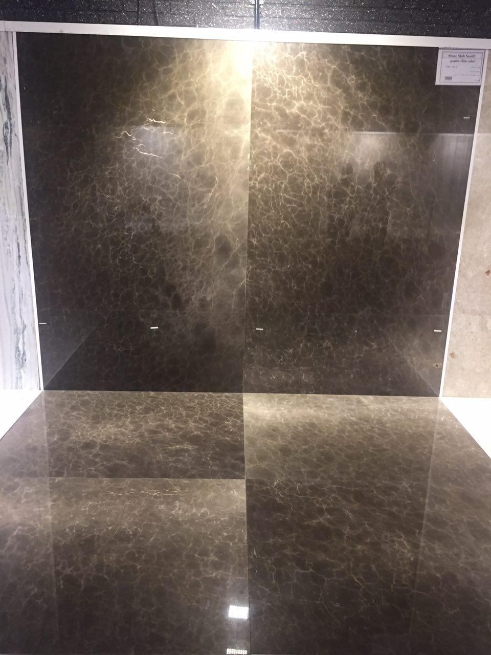 Brown Gray Mahkam Marble